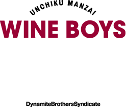 UNCHIKU MANZAI WINE BOYS by Dynamite Brothers Syndicate:うんちく漫才 ワインボーイズ